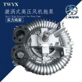拖泵风机皮带轮带动高压漩涡风机 工业旋涡无电机无动力高压气泵