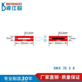 波仕欧 感温贴SWX-70-3-8铁路专用 70度30*8mm