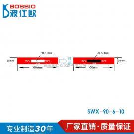 波仕欧 感温贴SWX-90-6-10铁路客车车辆专用90度60*10mm