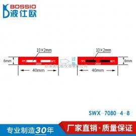 波仕欧 感温贴SWX-7080-4-8铁路客车车辆专用70/80度40*8mm