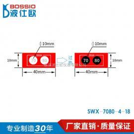 波仕欧 感温贴SWX-7080-4-18铁路车辆专用型70/80度40*18mm
