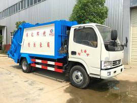 小型垃圾清运车/环卫垃圾车/垃圾清运车/垃圾处理车/8方垃圾车