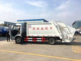 镇乡垃圾车/微型收集车/生活垃圾治理处理车/固体废弃物处理车
