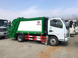 生活垃圾处理车/垃圾清运车垃圾斗保洁车垃圾箱/环卫专用车