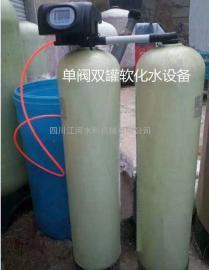 【江河huan保】全�yuan�软水qi 锅炉软化水设备20t/h 双阀双罐