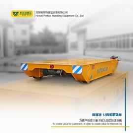 帕菲特定制轨道供电蓄电池电动平台搬运车 /遥控式电动平板运输车BXC