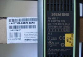 西门子DP通讯电缆连接插头