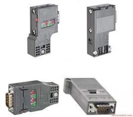 西门子DP通讯插头6ES7972-0BA70-0XA0