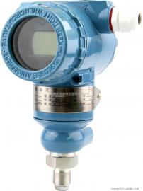 FB3351TG05S型智能压力变送器