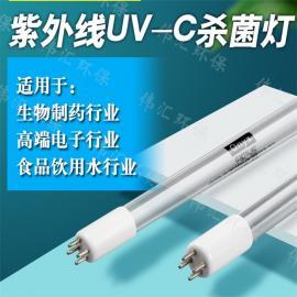 G64T5L/4单端四针紫外线杀菌灯管 原装品质 水处理设备专用消毒