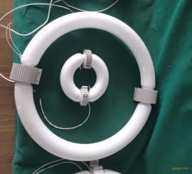 无极灯灯管圆形灯管投光灯防爆灯光源电磁感应灯厂房灯节能灯