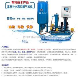 【碧rui达】定ya补水zhuang置BRD-DB-SQL600 真空排气机组