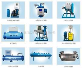 【碧rui达】全cheng综合水处理器BRD-QC300微晶旁流水处理器销售