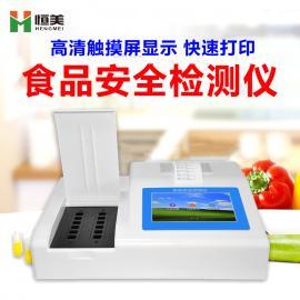 多gong能食品安全检测yiqi