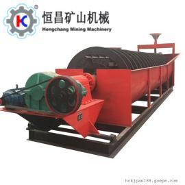 恒昌矿机生产大型洗砂机 高堰式单螺旋洗砂机