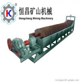 大型环保洗砂机 水洗矿生产线全套设备