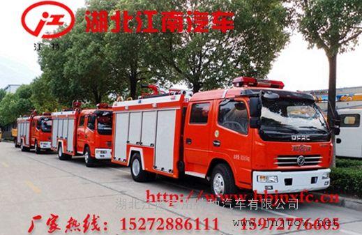 種類 消防 車
