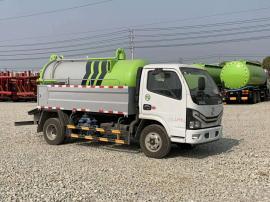 国六管道疏通吸污车生产厂家