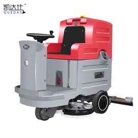 凯达仕(QUEDAS)5000平方工厂车间清洗用座驾式电动拖地机QX7