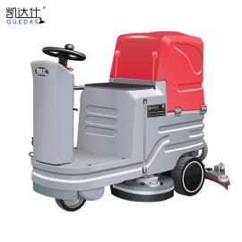 凯达仕(QUEDAS)工厂驾驶式刷地机地面清洗机全自动洗地吸干机凯达仕擦地机QX6