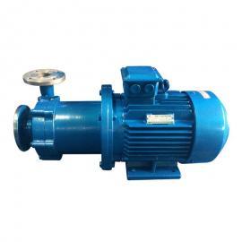 �B泉�F� CQ耐酸�A磁力化工泵 50CQ-32F 工程塑料磁力泵