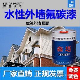 米黄水性外墙氟碳面漆 双组份外墙氟碳涂料