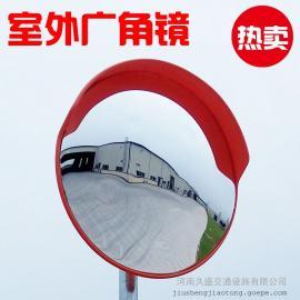 室外广角镜交通广角镜80cm道路广角镜凸面球镜