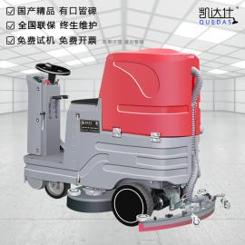 凯达仕(QUEDAS)大面积环氧地面用大型驾驶式洗地机工厂车间抛光地面清洗机QX6