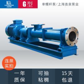 连泉现货质保 G型单螺杆泵/污泥泵/浓浆螺杆泵/G50-1螺杆泵