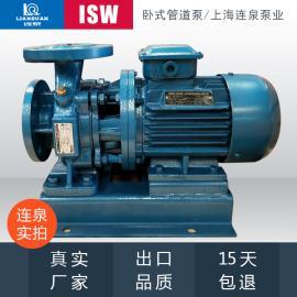 不锈钢制冷循环泵/冷暖水循环泵/锅炉水增压泵ISW100-125