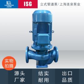 连泉现货质保 ISG100-200立式管道离心泵 高层供水增压泵 管道泵