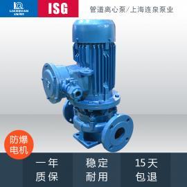 连泉立式管道泵/热水泵/消防泵/管道泵/增压泵ISG65-125