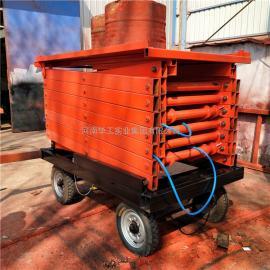 500公斤移动剪叉式升降平台 起重装卸平台 工地厂房液压升降平台