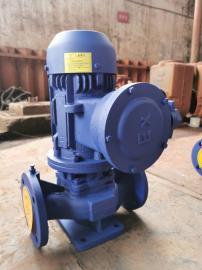 新型YG65-100防爆立式管道离心泵石油石化专用输送泵