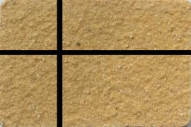 真石漆施工基层处理的重要性