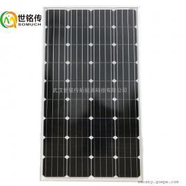 全新150W瓦单晶太阳能板太阳能电池板发电板光伏发电系统12V家用