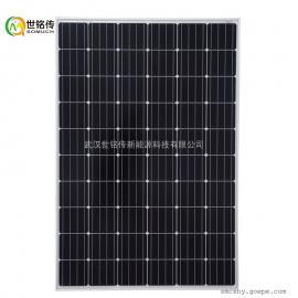 275W太阳能电池板太阳能发电板电源板太阳能电池片太阳能组件