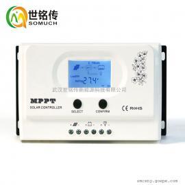 12V/24V20A到50AMPPT太阳能充diankong制器光伏kong制器智能高效充dian器