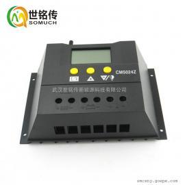 太�能控制器LCD�@示CM6024-60A-12V24V家用太�能充�控制器