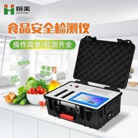 便xie式一体化食品安全检测yi多gong能kuai速筛xuan系统