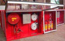 消防专用-水成膜泡沫箱1000*1000*300