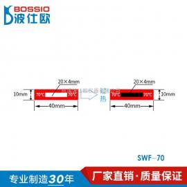 波仕欧 测温胶贴SWF-70铁路客车车辆专用型70度40*10mm
