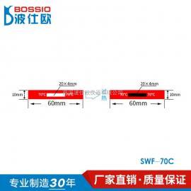 波仕欧 测温胶贴SWF-70C铁路车辆电缆专用型 70度60*10mm