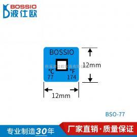 波仕欧BSO-77一格测温纸 铁路高铁动车温度试纸 77度12*12mm