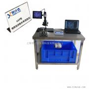 荣计达硬质泡沫吸水率测定仪结构原理XSL-8810