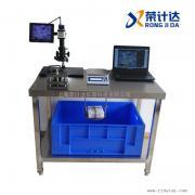 荣计达XSL-8810硬质泡沫吸水率测定仪详细描述