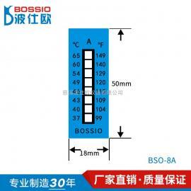 波仕欧BSO-8A八格测温纸37~65℃高铁动车轴箱专用温度试纸50*18mm