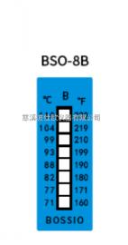 波仕欧BSO-8B八格测温纸71~110℃高铁动车轴承温度试纸50*18mm