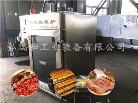 不锈钢全自动豆干烟熏炉|不锈钢豆干红肠烟熏机|五香豆干烟熏炉