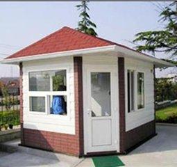 城市环卫垃圾房-小区保安岗亭-景区移动公厕